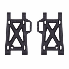 Wltoys RC Car Spare Parts 1/12 RC Car Accessories 12401-0209/0210/0211/0212 Front/Rear Arm 12402 Car Swing Arm Left/Right Arm