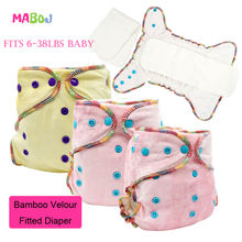 MABOJ Fitted Cloth Nappy One Size Bmaboo Velour Fitted Cloth Diaper with 2 Bamboo Cotton Inserts Fit 6-35lbs Baby happyflute os bamboo velour fitted cloth diaper ai2 onesize no synthetic material to touch baby s skin birth to potty 5 15kg
