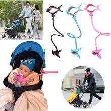 Adjustable Baby Feeding Bottle Clip Holder Baby Crib Stroller Long Flexible Hands-free Hose Pushchair Bed Bottle Clip Holder