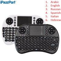 Oryginalny i8 Angielski Arabski Hebrajski Rosyjski Hiszpański Włoski + 2.4 GHz Wireless Keyboard Touchpad Handheld dla Android TV BOX Mini PC