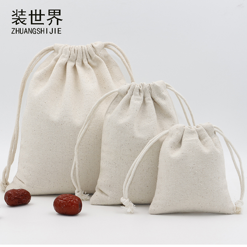 13*16.5cm Canvas Bag Pouch Wholesale Food Bag Logo Printed Drawstring Gift Bags Packing Bags Wholesale  Price