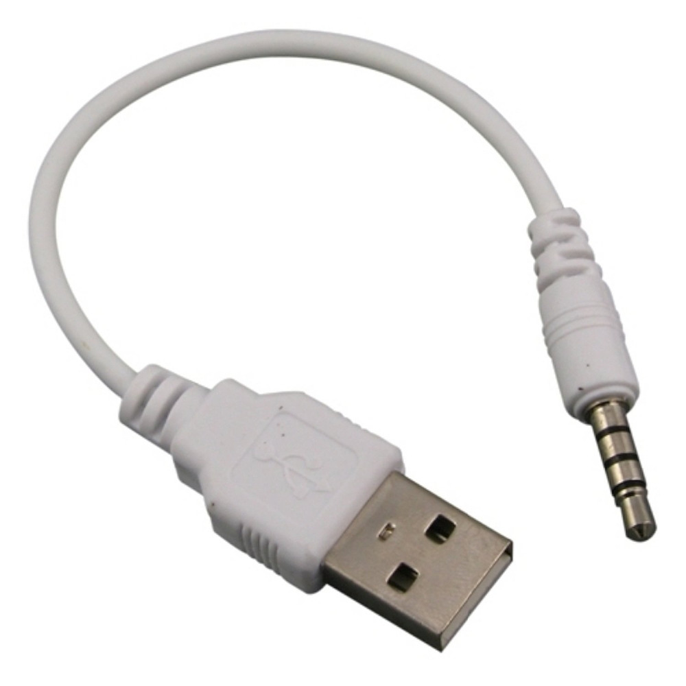 w wholesale ipod shuffle  charger