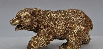 "9"" China Chinese Brass Feng Shui animal strong polar bear walk Statue sculpture"