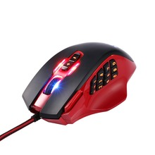 19 Keys Professional RGB Gaming Mouse 3D Optical Wired Laser Game Mouse With Side Buttons and Adjustable Backlight zerodate x300gy usb wired gaming mouse with adjustable dpi beetle creative professional 3d gaming mouse rgb cool backlight night