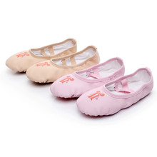 Flower #8217 s Secret Ballet Dance Shoes Yoga Sneakers Children Girls Women Slippers According The CM To Buy cheap TIEJIAN Soft Sole Elastic band Flowers Soft Ballet Shoes Flat (0 to 1 2 ) Square heel Canvas Medium(B M) Fits smaller than usual Please check this store s sizing info