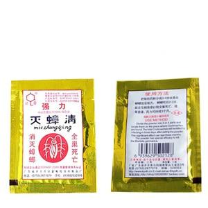 Image 2 - FEIGO, 5 шт., средство от тараканов, мощное средство для устранения тараканов, иинсектицидный порошок, контроль тараканов, мышь для всей семьи, Deworming F55