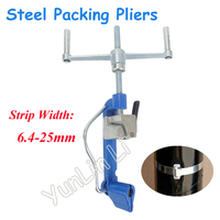 Screw Type Bandage Tool Pipe Packing Pliers Stainless Steel Band Strapping Tool Strapping Packer Machine