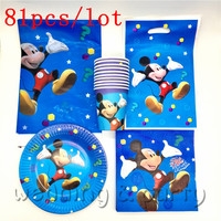 High Quality 81PCS Mickey Mouse Theme Children Favor Happy Birthday Party Children S Day Supplies Decoration