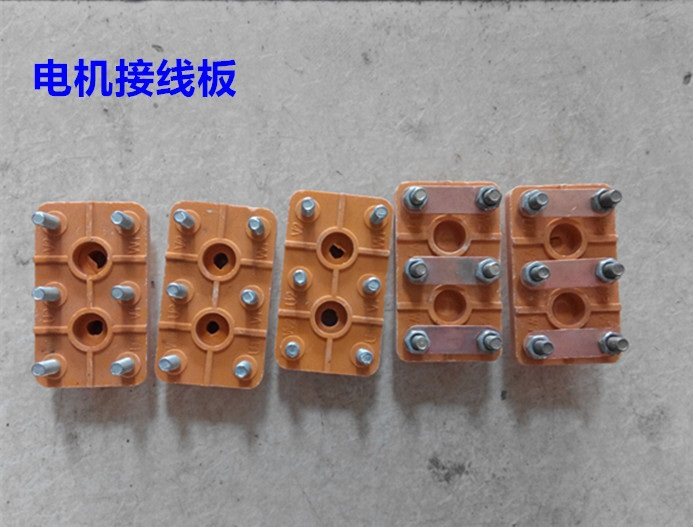 High quality motor terminal blocks buy cheap motor for Electric motor terminal blocks
