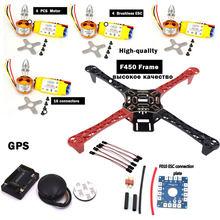 Frame F450 Quadcopter Frame Kit Een P M2.6 En 6M Gps 2212 1000KV Hp 30A 1045 Prop ~ Fpv drone Kit F4P01 Drone Quadrocopter