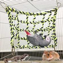 Попугай, лестница для скалолазания, Хлопковый Канат, сетчатая клетка, подвесная игрушка для домашних животных, игрушка для хомяка, хорька, маленькое животное