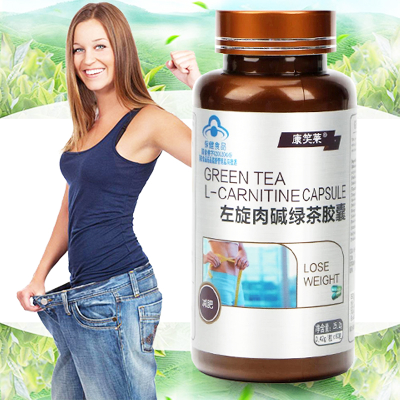 Lotus Leaf Diarrhea Heating Waist Body Tummy Sauna Belt Fat Burning Tool Electric Fat Burner Reduction