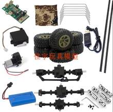 Fayee FY004 FY004A M977 1/16 6WD RC Car spare parts motor servo tire canvas metal drive girder remote control receiving board(China)