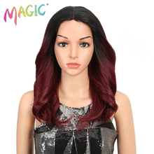 MAGIC Hair 150% Density Ombre Loose Hair Synthetic Lace Wigs 18 Loose Wavy Synthetic Lace Front Wigs For Black Women magic synthetic lace front wigs 18 long gray ombre loose wave wigs for black women lace front artificial wig cosplay heavy hair