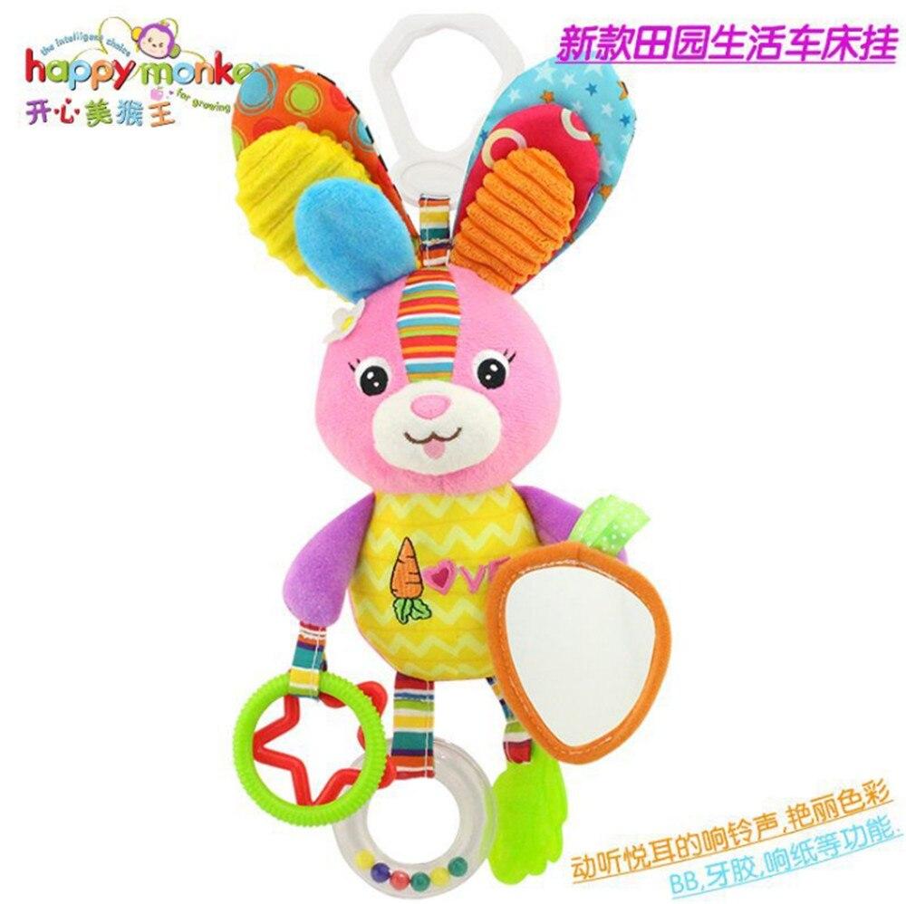Happy Monkey bebé campanilla neonatal bebé juguetes con campana BB - Juguetes para niños - foto 2