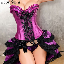 Beonlema スチームパンク紫のセクシーなコルセットスーツゴシック Korset パンクゴスティアードスカート Overbust ビスチェレースアップトッププラスサイズ Korse