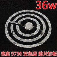 Doppel Farbe 36 Watt Weiß/warmweiß 5730 Led-Chip Licht Lampe mit Transformator und magnet AC110V-240V