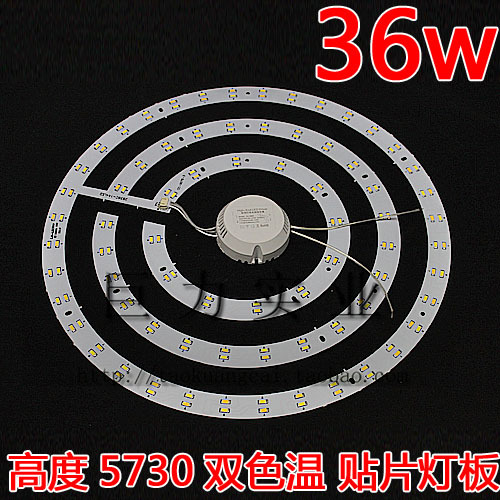 Double Color 36W White/Warm white 5730 Led Chip board Light Lamp with Transformer and magnet AC110V-240V free shipping black white red color spider led pendant light decorative with warm white 2700k white color 6000k 8w e27 led lamp