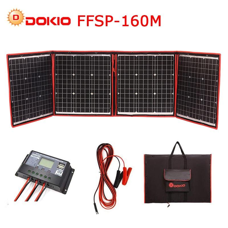 Dokio 160 W 18 V paneles solares negros solo China plegable + controlador V de 12/24 V voltios paneles portátiles de 160 vatios panel Solar carga de batería