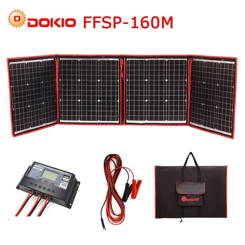 Dokio 160 w 18 v Noir Solaire Panneaux seulement Chine Pliable + 12/24 v Volt Contrôleur portable 160 watt Panneaux panneau Solaire charge de la batterie