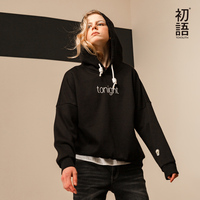 Toyouth Sweatshirts 2017 Autumn Women Casual Letter Printing Funny Embroidery Loose Pullover Hoodies
