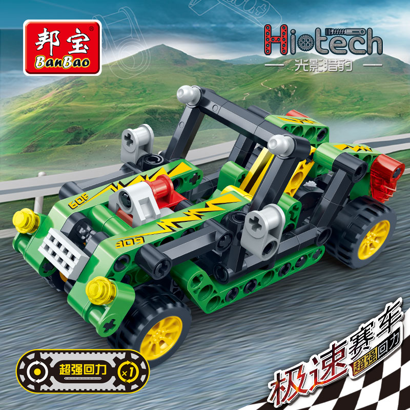 Image 4 - BanBao Speed Racing Car Pull Back Vehicle Technic Bricks Educational Building Blocks Kids Children Creative Model Toys Gift-in Blocks from Toys & Hobbies