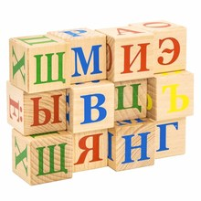 2019 Kids Alatoy Wood Cube Painted In The Set Of 15 Details With Words and Numbers Model High Quality Safe Wooden Alatoys