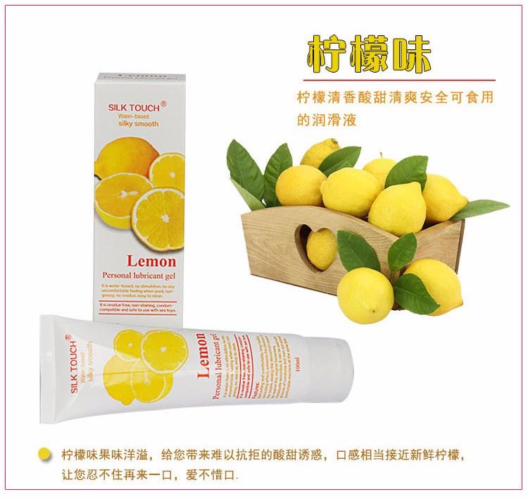 Лимон в сексе
