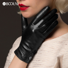 BOOUNI Thermal Gloves Fashion