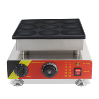 Commercial 110V 220V 9pcs Non stick Electric Waffle Machine EU/AU/UK/US Electric Dorayaki Waffle Baking Maker Muffin Maker