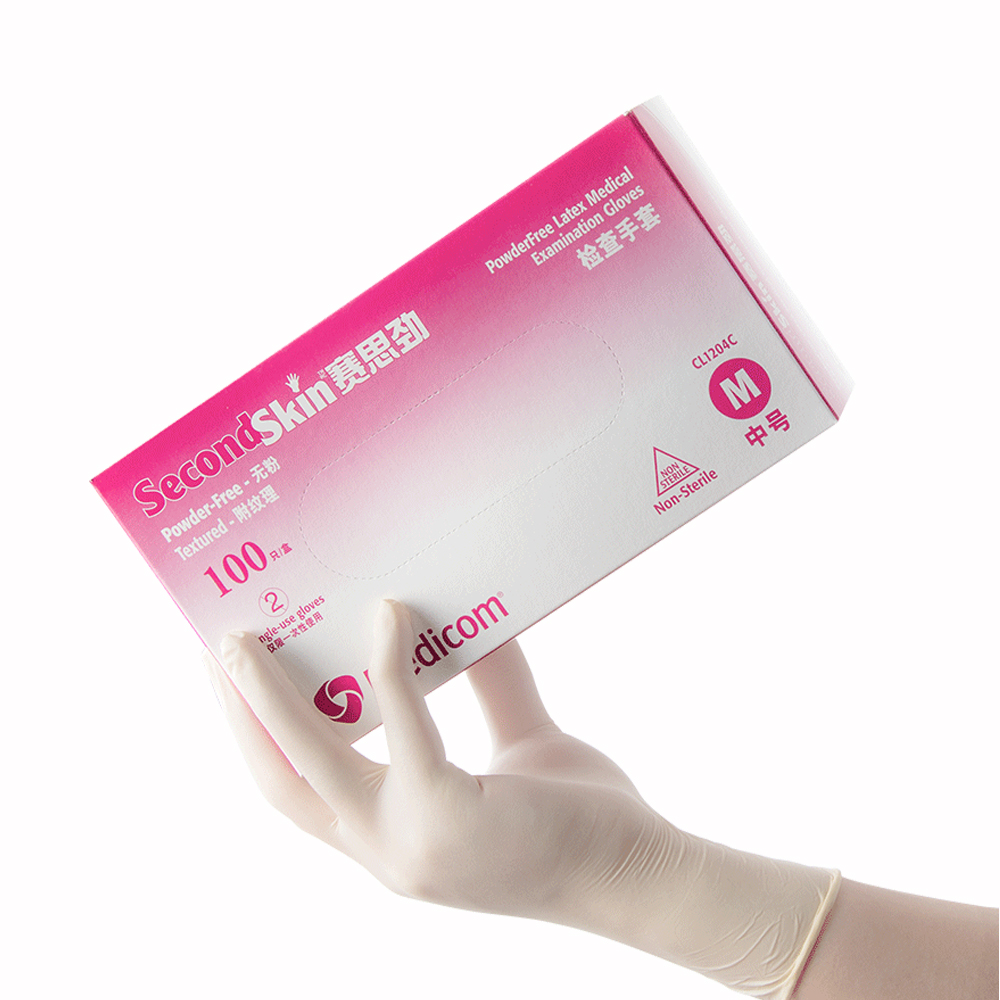 100 Pieces Disposable Medical Non-Sterile Powder Free Latex Examination Gloves With Texture
