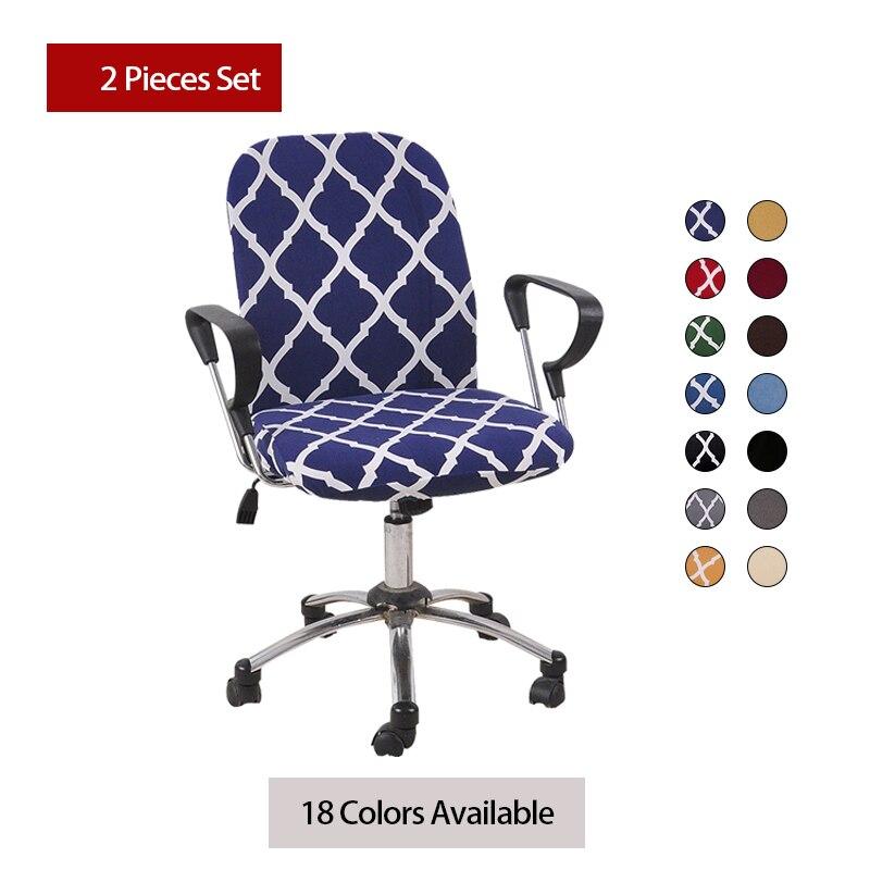 Capa de cadeira de escritório elastano xadrez computador protetor de assento para sillas estiramento caso 2 peças conjunto removível e lavável