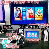 Offizielle TV160 7th TV Mainboard Tester Werkzeuge 7 Inch LCD Display Vbyone LVDS zu HDMI Konverter Mit Sieben Adapter Panels|lvds to hdmi|lvds hdmilvds display -