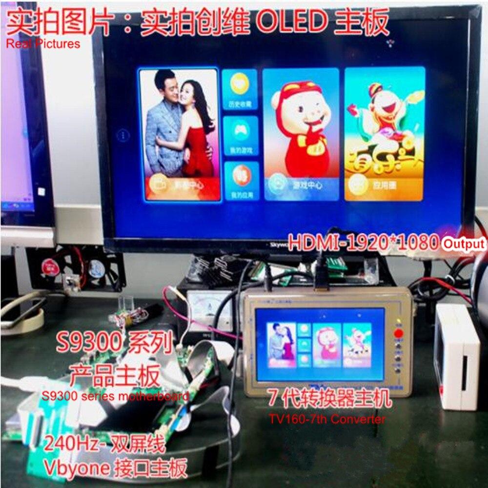 TV160 ufficiale 7th TV Scheda Madre Tester Strumenti di 7 Pollici LCD Display Vbyone LVDS al Convertitore di HDMI Con Sette Adattatore Pannelli
