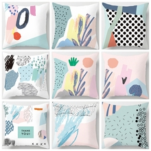Fresh Style Abstract Painting Cushion Covers 45x45cm Home/office Sofa Waist Pillow Polyester Pillowcase