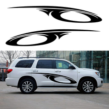 2 X Fantasy Outer Space Stripes Swirl Car Sticker for Camper Van RV SUV Trailer Truck Door Side Kayak Canoe Vinyl Decal 9 Colors