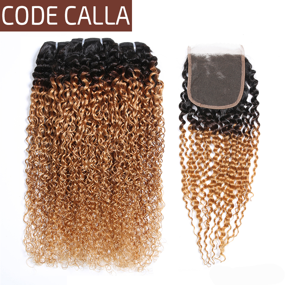 Code Calla Indian Ombre Brown Color Kinky Curly Bundles With 4*4 Lace Closure Raw Virgin Human Hair Weave Curly Weft Extension
