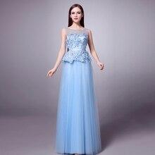 Eine Linie Bodenlangen Tüll Schößchen Langes Abendkleid mit Spitze Appliques und Blumen Schlüsselloch-rück Haute Couture Formal Kleid