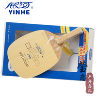 Original Galaxy 981 table tennis blade pure wood Japanese straight professional table tennis ball table tenis rackets racquet