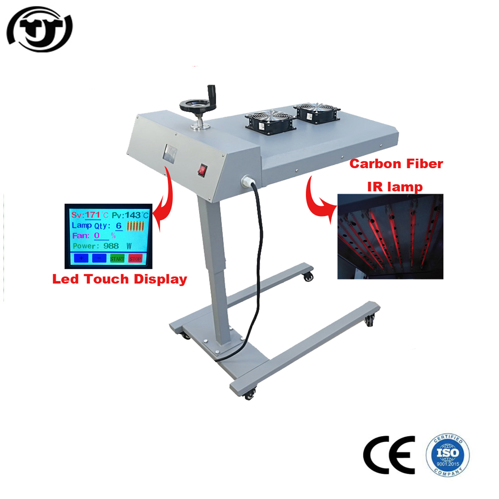 3000W Newly Far Infrared Flash Dryer For Screen Printing 20x24inch