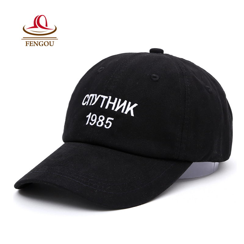 2018 New Women Men Baseball Cap Visor Hat for Leisure Letter Embroidery Snapback Hip Hop Cap 6 Panel Drake Hat wholesale women men fashion snapback cap hat new design custom novelty sport baseball cap girl boy hip hop camouflage visor hats