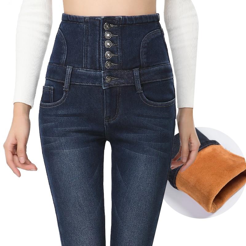 Plus size vintage jeans