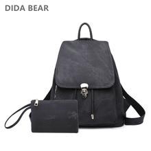 цены на New Fashion Women Leather Backpack School bags For Teenage Girls Female Rucksack Bolsas Mochilas Travel Backpacks with Purse  в интернет-магазинах