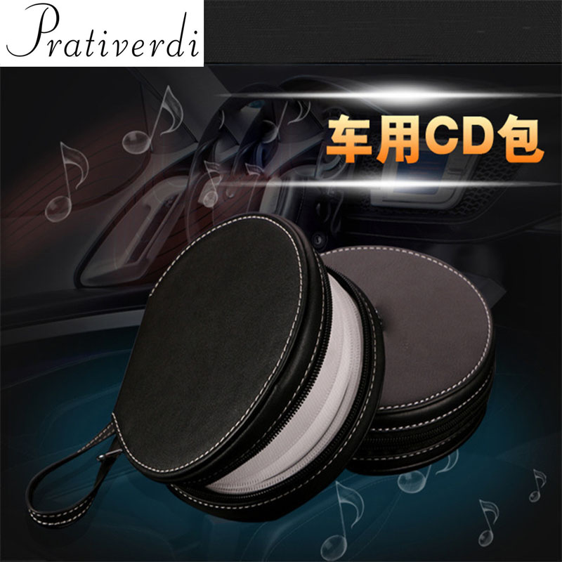 prativerdi Cheap Black Car CD Box DVD Case Automotive Supplies Storage Bag Travel organizer for Home or Car leather CD Holder