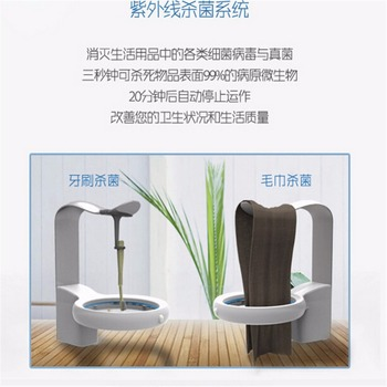 Powerful pasteurizer,kill and remove acarid and tiny parasite, UV pasteurization ,suit for Towels Toothbrush