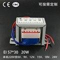 Трансформатор 20 Вт усилитель мощности 220 В до 6V9V12V15V18V24V Одиночная Группа E полная медь 20 Вт полная мощность
