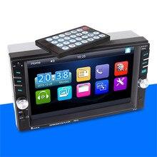 7651 2 din универсальный автомобильный MP5 автомобиля MP5 Bluetooth Радио Реверсивный цельный плеер с камерой стерео аудио MP5 плеер