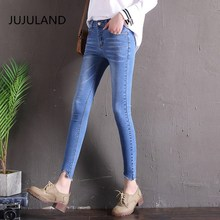 JUJULAND 2018 New Slim Stretch High Waist Skinny Jeans Female Scratch Worn Feet Vintage Black Blue Pencil Pants Women Plus