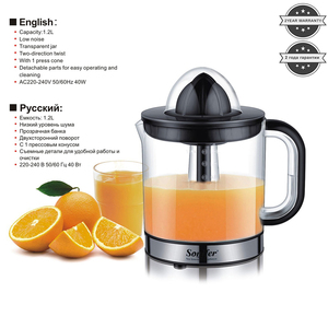 Image 3 - 스테인레스 스틸 오렌지 레몬 전기 Juicers 30W 과일 압착기 신선한 주스 가정용 Sonifer