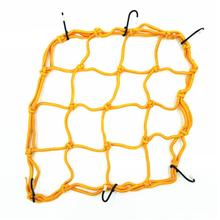 12inch 6 Hook Tiedown Faux Leather Motorcycle Cargo Net Helmet Storage Mesh